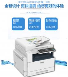 黑白激光多功能复印机
