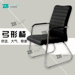 專邦辦公椅(可買斷) 弓形椅/經理椅/休閑椅