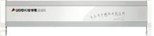 德國世???/SBOK 取暖器/電暖器/電暖氣 歐式自然風對流式家用采暖 全房臥室采暖 智能恒溫節能 2000瓦-落地式