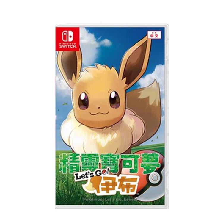 任天堂Switch 游戲卡帶  精靈寶可夢  租賃 出租