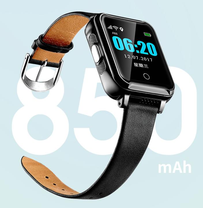 智能安全手表