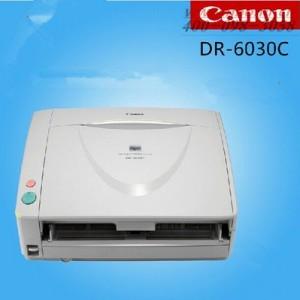佳能DR-6030C扫描仪租赁,专业文档扫描,阅卷专用