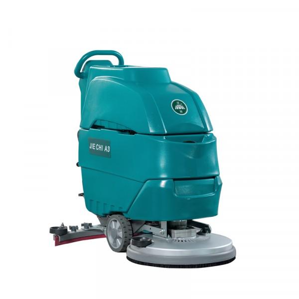 洁驰品牌 A3电瓶式洗地机