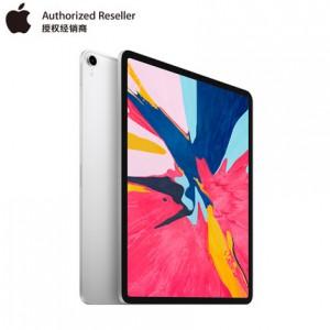 【国行全新原封】 2018款新iPad pro 12.9寸wifi版 64G/256G
