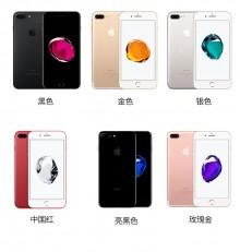 iPhone 7plus 金/黑/粉/ 苹果95新机到期无需归还