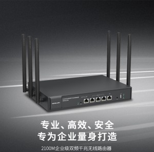 水星多WAN口全千兆企业级无线路由器双频2100M高速大功率穿墙支持广告营销关注连WIFI 2100M高速双频千兆端口