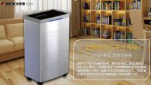 世保康空气净化器