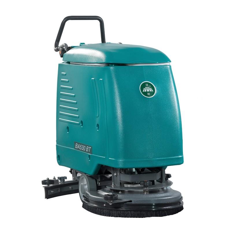 洗地机BA530BT办公室车间地面清洁好帮手