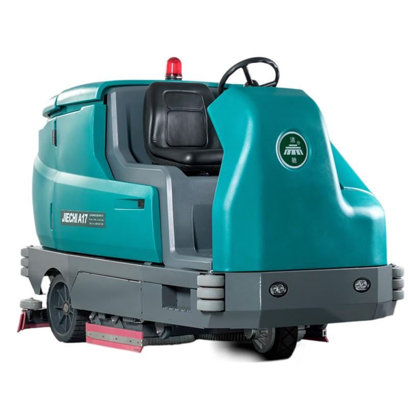 洁驰驾驶式洗地机A17 大型工厂车间车站开荒清洁利器