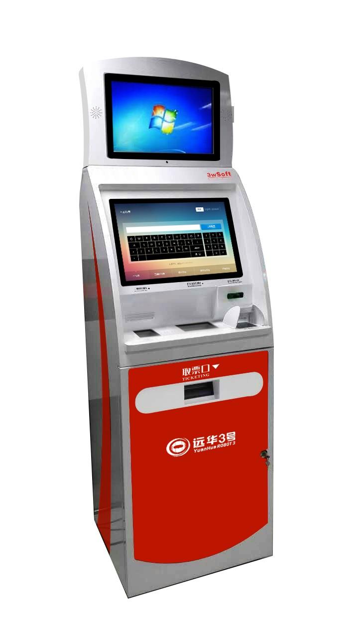 展会证件制作  ATM自助取证/办证机