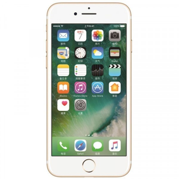 全新国行iPhone 7 /iPhone 7 Plus 亚博体育官网投注8/无需归还亚博体育官网投注8