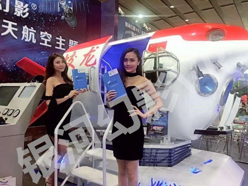 VR設備租賃科普VR教育航海vr蛟龍號潛艇 源頭廠家租賃