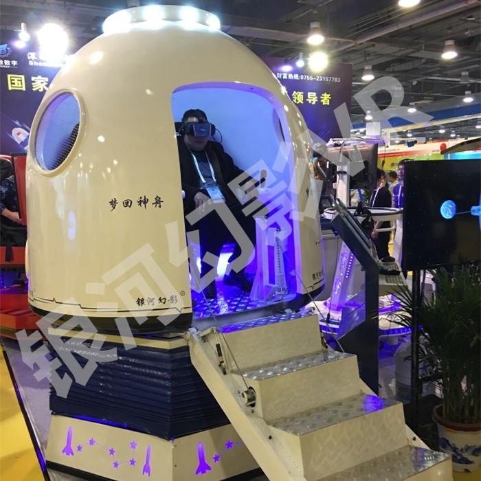 VR設備租賃科普VR教育航天航空vr夢回神州 源頭廠家租賃