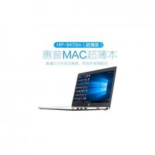 惠普(HP)9470m超薄笔记本电脑 14英寸 媲美苹果