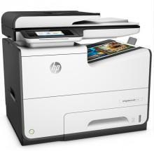 慈溪美佳  惠普pagewide pro577dw复印机  HP页宽陈列技术,打印速度70页/分钟,高质量打印,支持多种文件管理