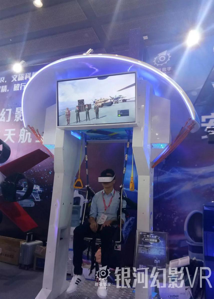 北京租賃VR冰雪設備VR跳傘源頭廠家