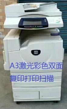 激光彩色A3复印机打印机自动双面复印打印扫描