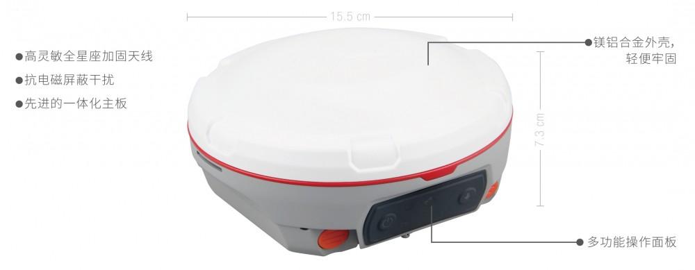 司南导航T30 RTK/GNSS接收机共享租赁