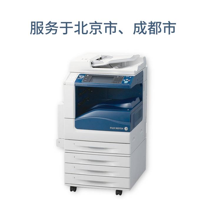 北京富士施乐C3375彩色多功能机租赁