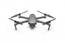 【极速发货】DJI大疆 御Mavic 2 新一代便携可折叠4K无人机 航拍旗舰