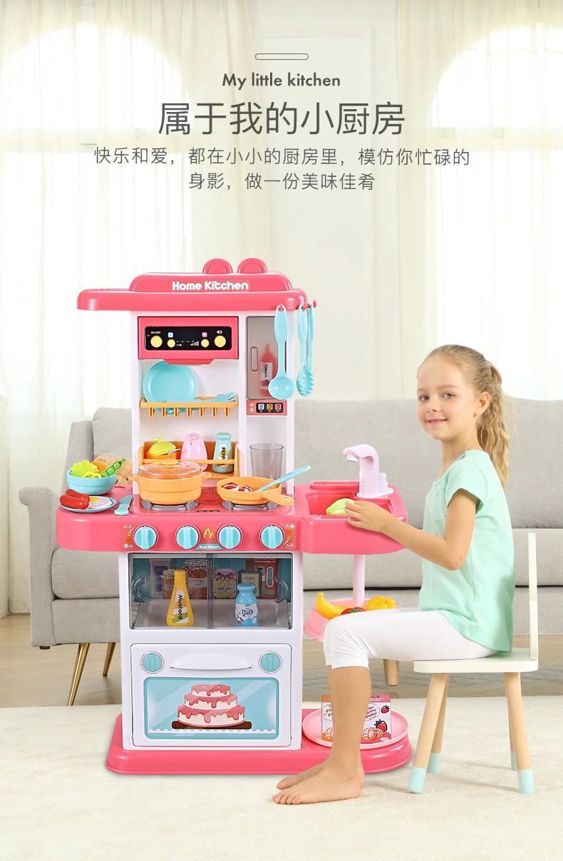 【廚房玩具】3-6歲北美早教益智仿真廚具餐具套裝