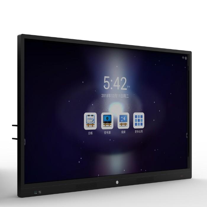 智能觸摸屏會議機 55寸 立式會議電視