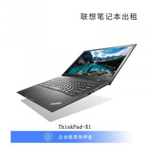 联想ThinkPad X1 i7  8G 256G超极本笔记本电脑(仅限北京)