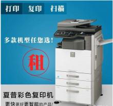 嘉兴多功能复印机租赁,彩色复印机出租
