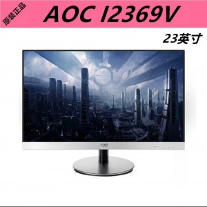 I3 4130/8G/500Gb机械/集显/24寸普通显示器