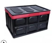 可折疊收納盒新款時尚客廳收納箱