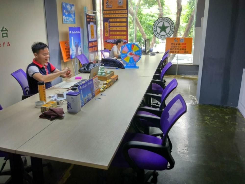 廣州 科拓孵化器 10人辦公空間 出租