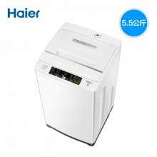 Haier/海爾 小神童 5.5公斤全自動波輪洗衣機 桶自潔