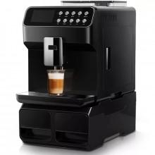 德颐DE620全自动意式咖啡机  带商用底座 自动上水