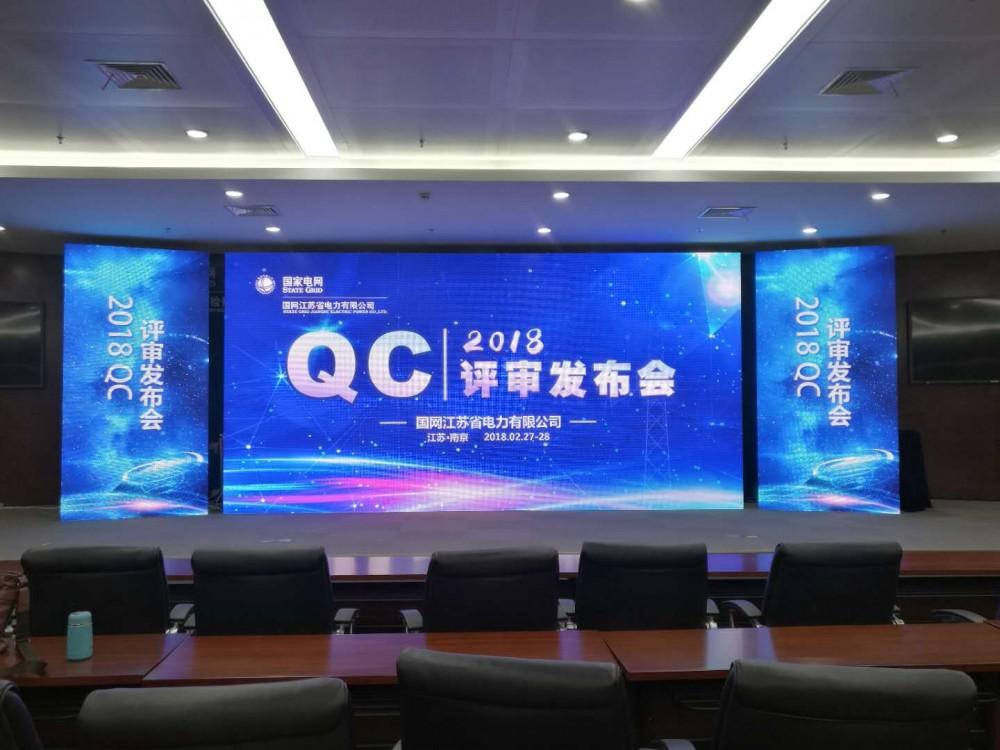 专业租赁LED大屏,P3大屏,音响灯光等舞台设备