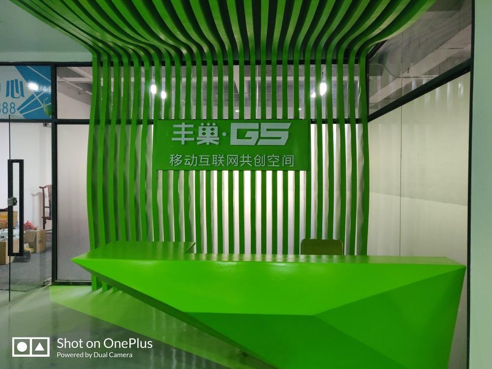 豐巢G5空間 138元/m2 獨立辦公空間租賃(押二付一)