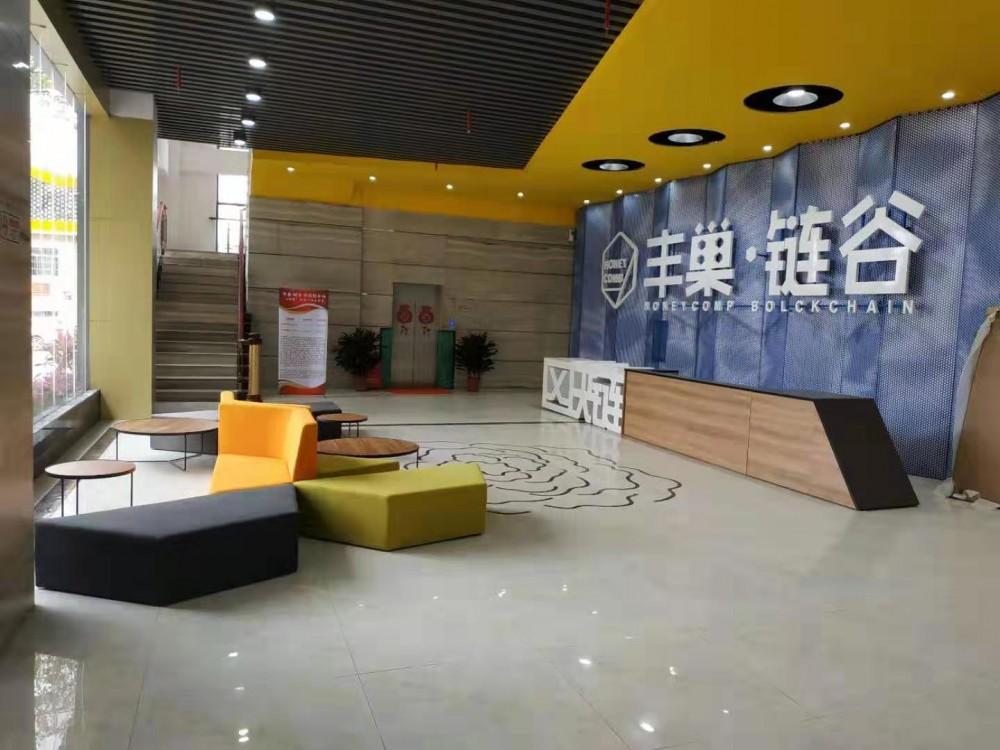豐巢鏈谷 獨立辦公空間 65元/m2 租賃(押三付一)