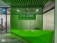 丰巢G5空间 138元/m2 自力办公空间租赁(押二付一)