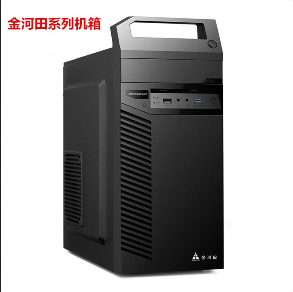 普通臺式電腦I5/8G/120G/20寸屏幕