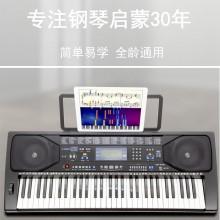 永美智能电子琴APP亮灯跟弹力度61键幼师专用初学