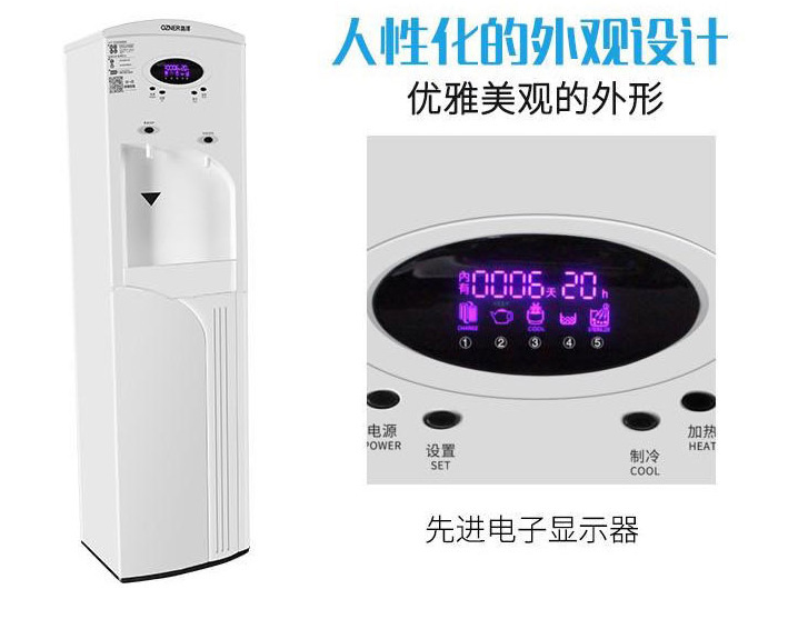 广州直饮清水机租赁直饮水机租赁清水机租赁装置浩泽
