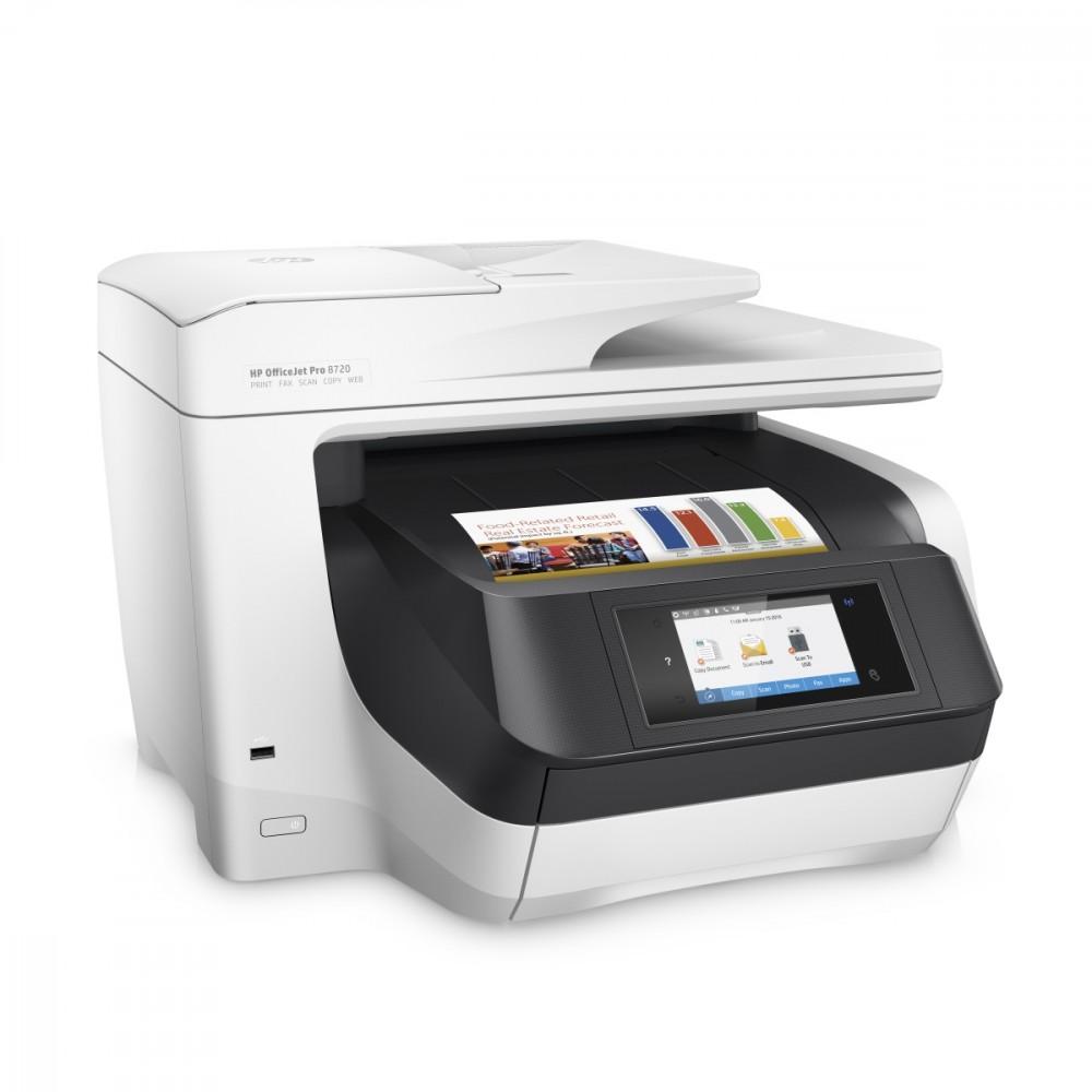 HP8720多功能一體打印機