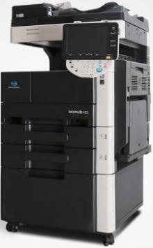 中速全功能黑白复印机