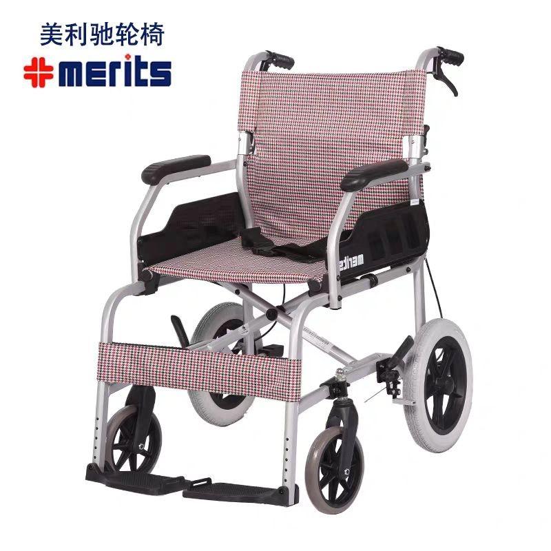 高端轻便折叠铝合金轮椅出租