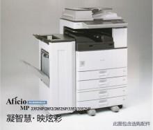出租A3彩色、黑白复印机