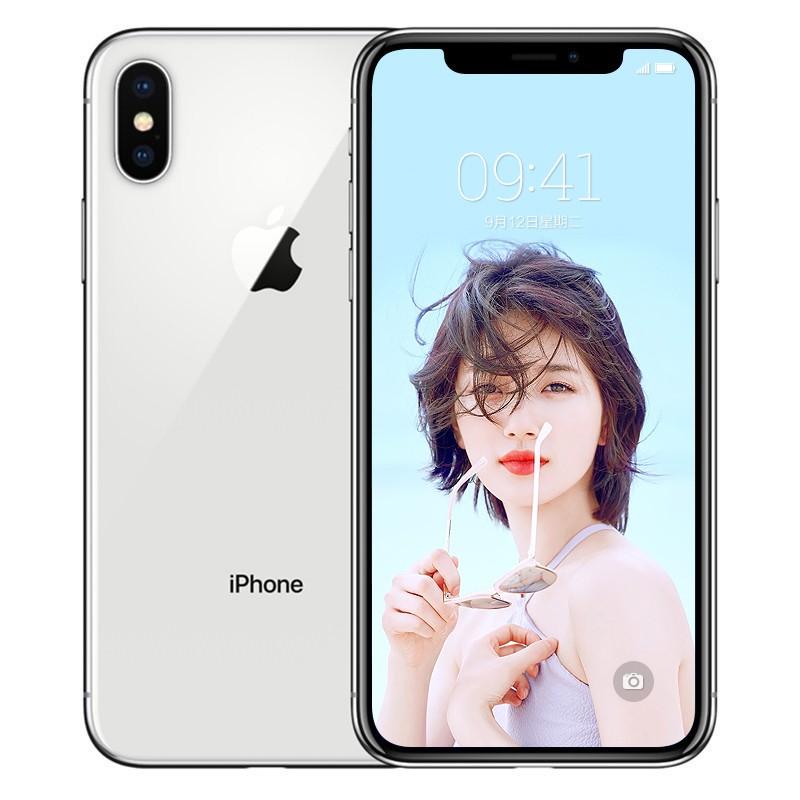 99新iPhone X 全网通