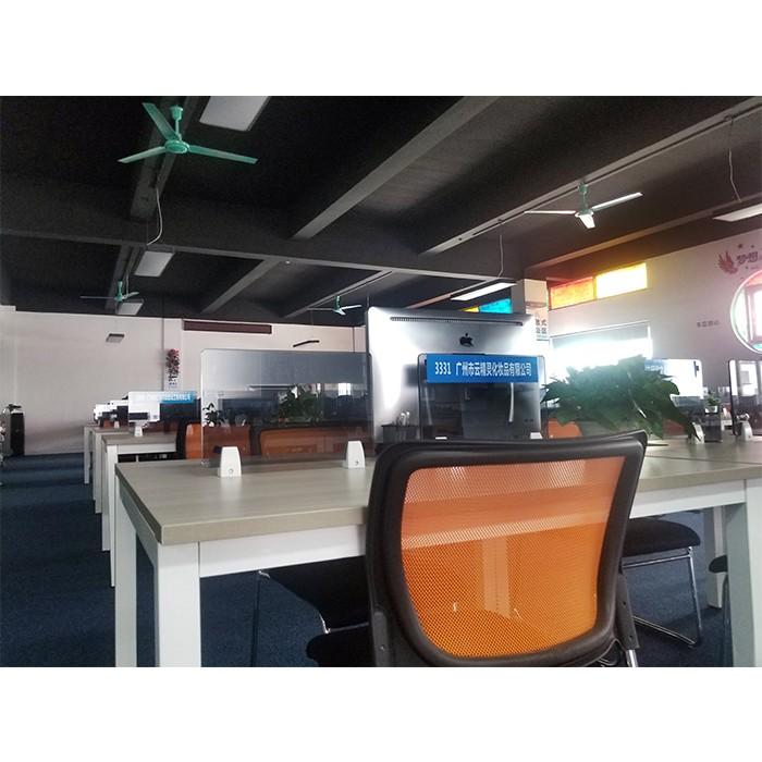 魔方創客空間-聯合辦公,工位出租(15元/天/工位)