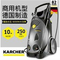 凯驰10/25-4S高压清洗机