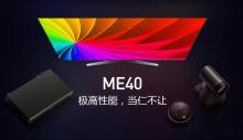 小鱼易连ME40视频会议设备