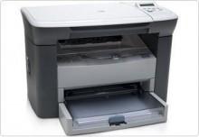 惠普M1005激光打印复印扫描一体机