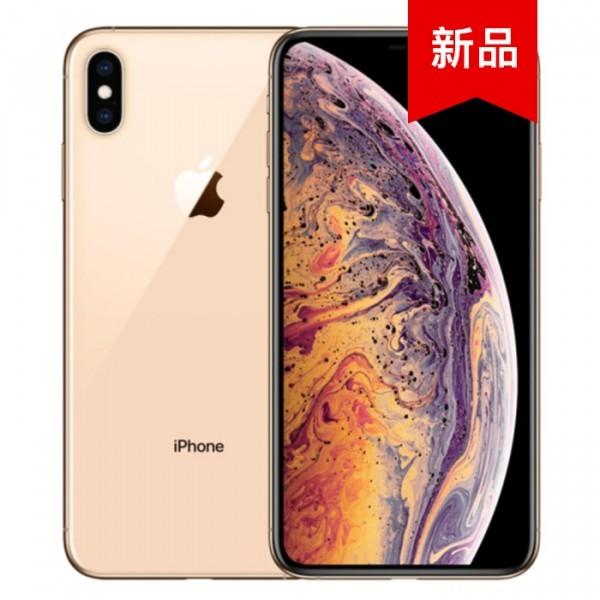 iPhone Xs Max特价租赁